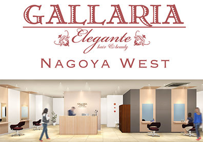 GALLARIA Elegante NAGOYA WEST